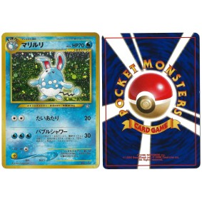 Azumarill No.184 Neo Genesis Holo Unlimited Japonais Voir Scan