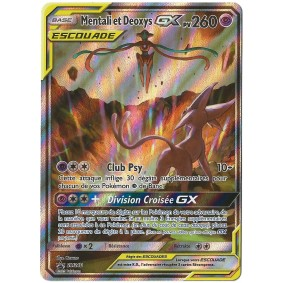 Mentali et Deoxys GX - Full Art Ultra Rare - SM240