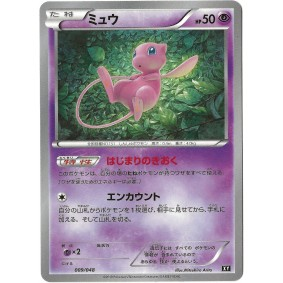 Mew 009/048 The Best of XY XY Rare Unlimited Japonais Near Mint