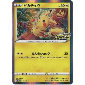 Pikachu 124/S-P Promo Holo Unlimited Japonais Near Mint