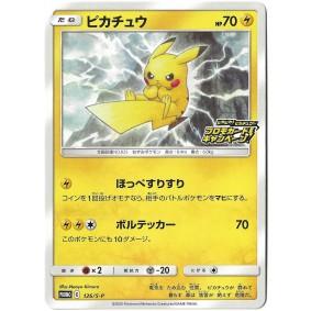Pikachu 126/S-P Promo Commune Unlimited Japonais Near Mint