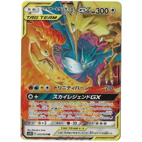 Moltres & Zapdos & Articuno GX 035/054 Sky Legend SM10B Ultra Rare Unlimited Japonais Near Mint