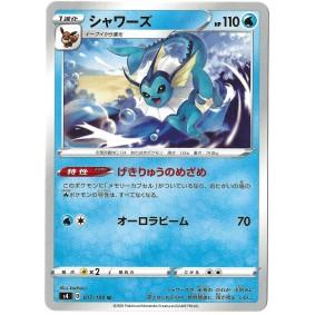 Vaporeon 017/100 Amazing Volt Tackle S4 Peu Commune Unlimited Japonais Near Mint