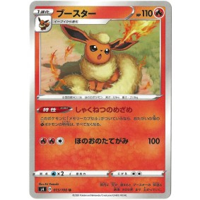 Flareon 013/100 Amazing Volt Tackle S4 Peu Commune Unlimited Japonais Near Mint