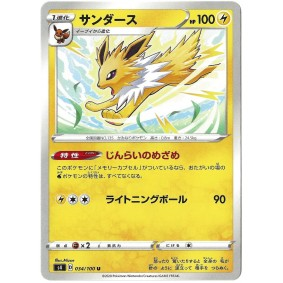 Jolteon 034/100 Amazing Volt Tackle S4 Peu Commune Unlimited Japonais Near Mint