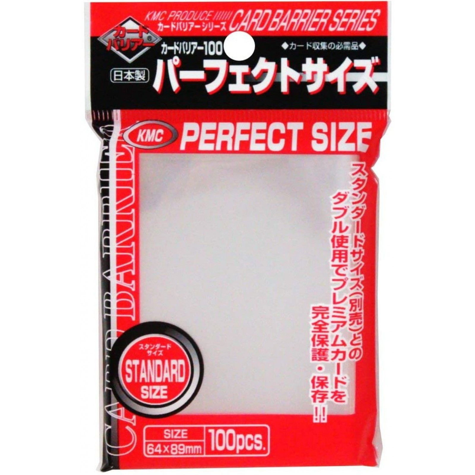 KMC - Protèges Cartes - Standard - Perfect Size (100 Sleeves)