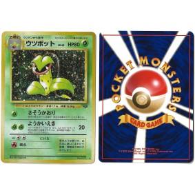 Victreebel (1) No.071 Pokémon Jungle JU Holo Unlimited Japonais Near Mint