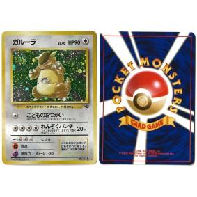 Kangaskhan (1) No.115 Pokémon Jungle JU Holo Unlimited Japonais Near Mint
