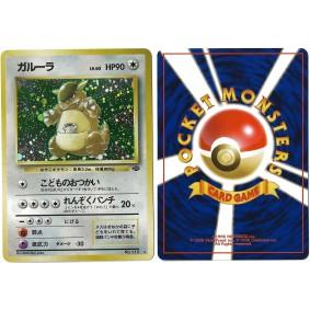 Kangaskhan (2) No.115 Pokémon Jungle JU Holo Unlimited Japonais Near Mint