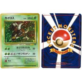 Pinsir (1) No.127 Pokémon Jungle JU Holo Unlimited Japonais Near Mint