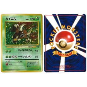 Pinsir (2) No.127 Pokémon Jungle JU Holo Unlimited Japonais Near Mint