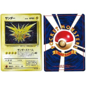 Zapdos No.145 Mystery of the Fossils FO Holo Unlimited Japonais Near Mint