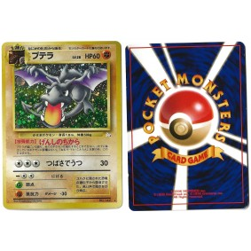 Aerodactyl (2) No.142 Mystery of the Fossils FO Holo Unlimited Japonais Voir Scan