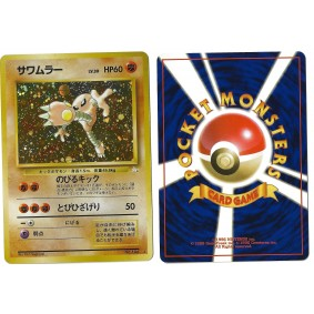 Hitmonlee (1) No.106 Mystery of the Fossils FO Holo Unlimited Japonais Voir Scan