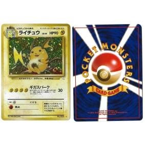 Raichu No.026 Mystery of the Fossils FO Holo Unlimited Japonais Near Mint