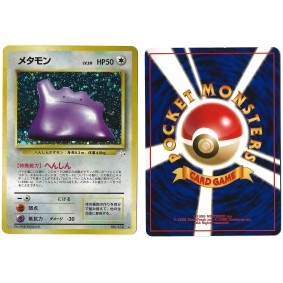 Ditto No.132 Mystery of the Fossils FO Holo Unlimited Japonais Voir Scan