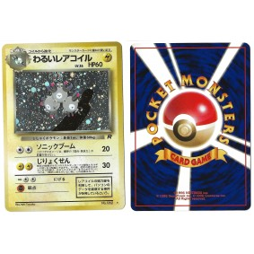 Dark Magneton (2) No.082 Rocket Gang TR Holo Unlimited Japonais Near Mint