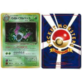 Dark Golbat (1) No.042 Rocket Gang TR Holo Unlimited Japonais Voir Scan