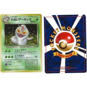 Dark Arbok No.024 Rocket Gang TR Holo Unlimited Japonais Voir Scan