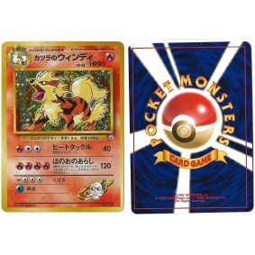 Blaine's Arcanine No.059 Challenge from the Darkness G2 Holo Unlimited Japonais Near Mint