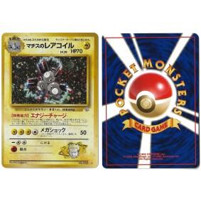 Lt. Surge's Magneton (1) No.082 Leaders' Stadium G1 Holo Unlimited Japonais Near Mint