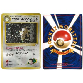 Giovanni's Persian (2) No.053 Challenge from the Darkness G2 Holo Unlimited Japonais Near Mint