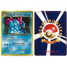 Dark Feraligatr No.160 Darkness, and to Light... N4 Holo Unlimited Japonais Near Mint