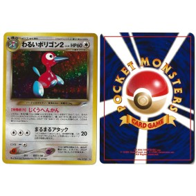 Dark Porygon2 (2) No.233 Darkness, and to Light... N4 Holo Unlimited Japonais Voir Scan