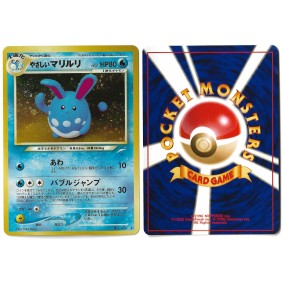 Light Azumarill (1) No.184 Darkness, and to Light... N4 Holo Unlimited Japonais Near Mint