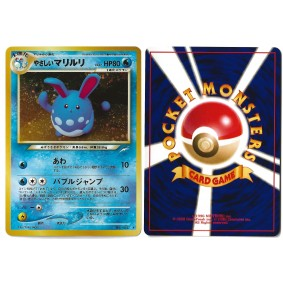 Light Azumarill (2) No.184 Darkness, and to Light... N4 Holo Unlimited Japonais Near Mint