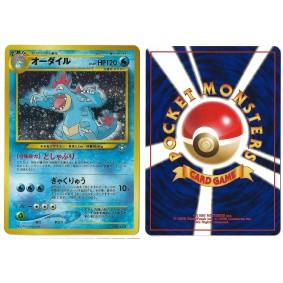 Feraligatr No.160 Gold, Silver, to a New World... N1 Holo Unlimited Japonais Near Mint