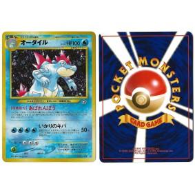 Feraligatr (1) No.160 Gold, Silver, to a New World... N1 Holo Unlimited Japonais Near Mint