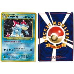 Feraligatr (2) No.160 Gold, Silver, to a New World... N1 Holo Unlimited Japonais Voir Scan