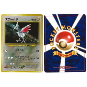 Skarmory (1) No.227 Gold, Silver, to a New World... N1 Holo Unlimited Japonais Voir Scan