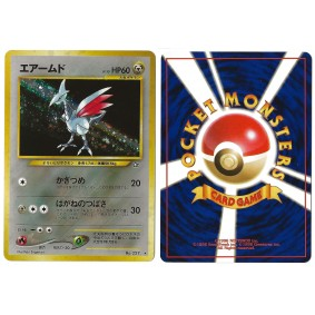 Skarmory (2) No.227 Gold, Silver, to a New World... N1 Holo Unlimited Japonais Voir Scan