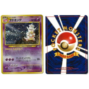 Slowking (1) No.199 Gold, Silver, to a New World... N1 Holo Unlimited Japonais Voir Scan