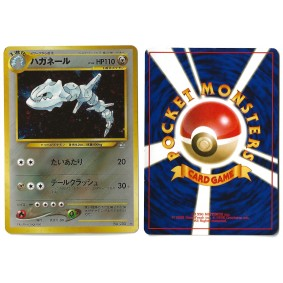 Steelix (1) No.208 Gold, Silver, to a New World... N1 Holo Unlimited Japonais Voir Scan