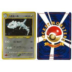 Steelix (2) No.208 Gold, Silver, to a New World... N1 Holo Unlimited Japonais Near Mint