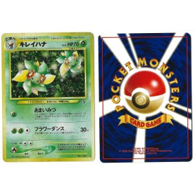 Bellosom (1) No.182 Gold, Silver, to a New World... N1 Holo Unlimited Japonais Near Mint