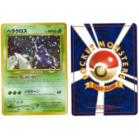 Heracross (1) No.214 Gold, Silver, to a New World... N1 Holo Unlimited Japonais Near Mint