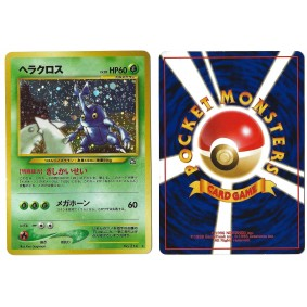 Heracross (2) No.214 Gold, Silver, to a New World... N1 Holo Unlimited Japonais Voir Scan