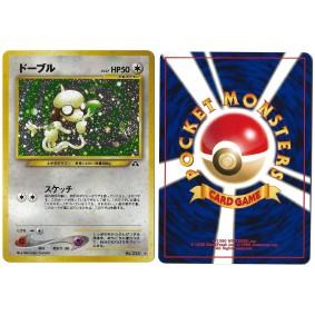 Smeargle (2) No.235 Crossing the Ruins... N2 Holo Unlimited Japonais Voir Scan