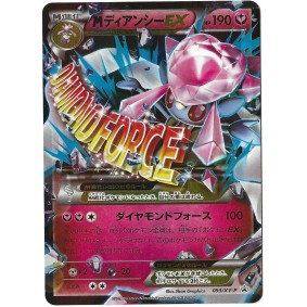 M-Diancie 093/XP-P Promo Ultra Rare Unlimited Japonais Near Mint