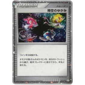 Time-Space Distortion 012/012 Promo Secrète Unlimited Japonais Near Mint