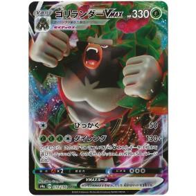 Rillaboom VMAX 010/090 Shiny Star V S4A Full Art Ultra Rare Unlimited Japonais Near Mint