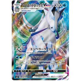 Ice Rider Calyrex VMAX 028/070 Silver Lance Ultra Rare Unlimited Japonais