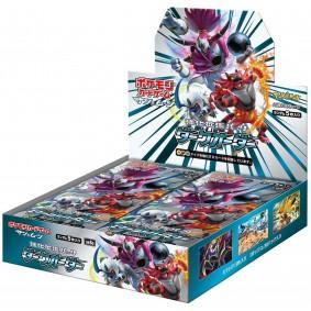 Pokémon - Display - Boite de 30 Boosters - Dark Order [SM8a] - JP
