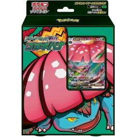 Pokémon - Starter Deck - Sword & Shield - VMAX Venusaur [SEF] - JP