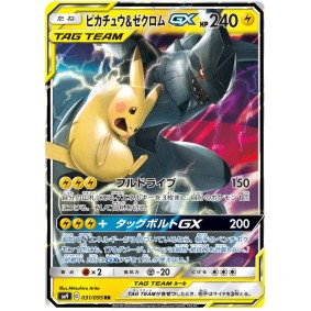 Pikachu & Zekrom GX 031/095 Tag Bolt Ultra Rare Unlimited Japonais  Tag Bolt SM9