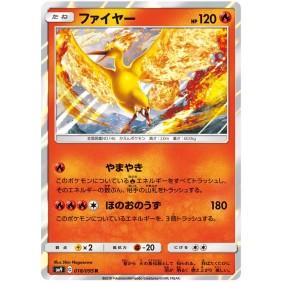 Moltres 018/095 Tag Bolt Rare Unlimited Japonais  Tag Bolt SM9